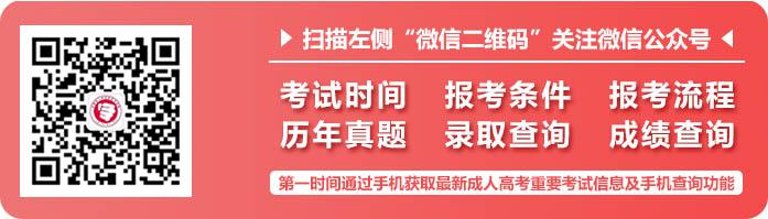 河南专升本成绩查询_2020年河南专升本院校有哪些?-河南成考网_河南成人高考网
