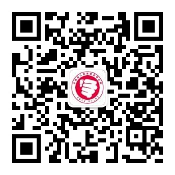 河南成考网微信公众号